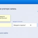 Регистрация в БК Фавбет