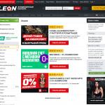 Акции и бонусы в БК Леон