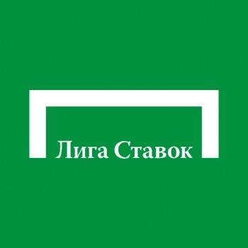 Liga_logo