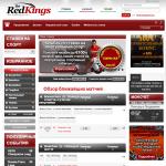Сайт БК Betredkings