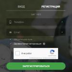 Регистрация в БК Балтбет